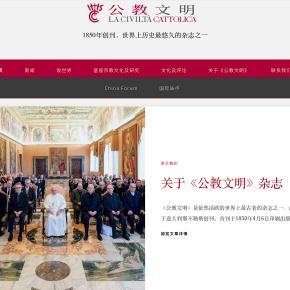La Civiltà Cattolica sbarca online in Cina. La rivista fu fondata nel 1850. E' tra i più antichi giornali delmondo